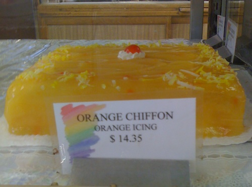 Bakery Orange Chiffon