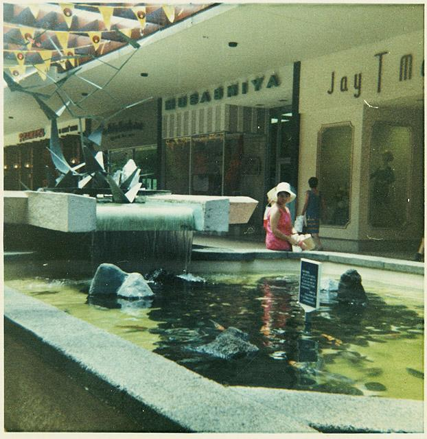 Ala Moana Water Feature