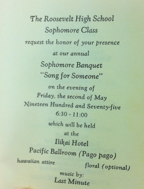 Prom Bid Sophomore Opening Page - Small