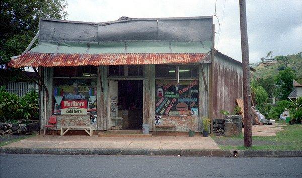 John's Store 1985