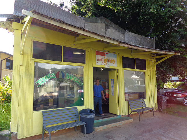 John's Store Today
